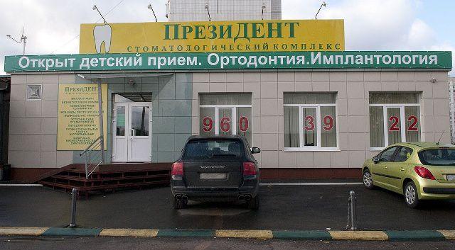 бесплатные телефонный справочник частных лиц в ростова-на-дону: